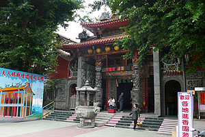 Lady Linshui Temple Exterior