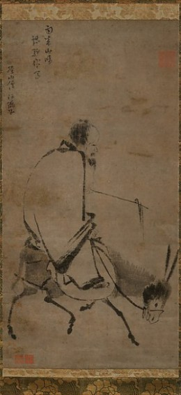 Chan Master Riding a Mule © The Metropolitan Museum of Art
